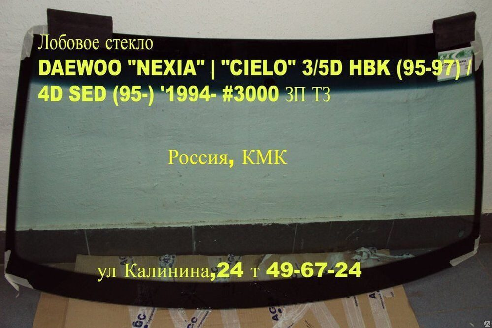 Мануал mazda rx-7 1986г — ijukotf1racesru — Файлообменник
